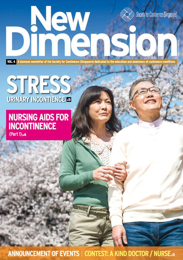 New Dimension Vol. 4 : Stress Incontinence